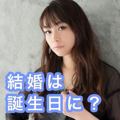 今井麻美(ミンゴス)のツインテールはかわいいか 結婚は誕生日に?