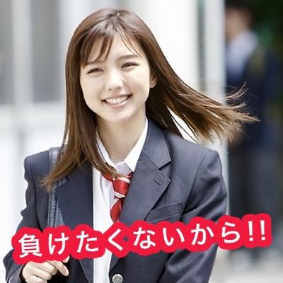 真野恵里菜 演技派女優で性格も評判〜すっぴんも超かわいい!