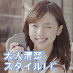 真野恵里菜 髪型